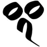 梵字ステッカー(伊舎那天)