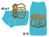 犬用 数字Tシャツ(スタンダード) Bタイプ