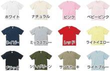 他の写真1: 名言TシャツAタイプ