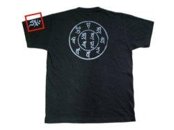 画像1: 梵字Tシャツ わ タイプ(十二天曼荼羅)袖文字入り