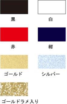 他の写真1: エコ帆布・漢字トートバッグDタイプ