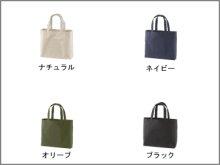 他の写真2: 梵字トートバッグAタイプ(大タイプ)