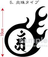飾り枠-梵字ステッカー(アン)