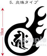 飾り枠-梵字ステッカー(キリク)