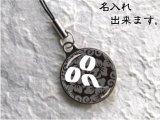 梵字ストラップ Cタイプ(名入れタイプ)
