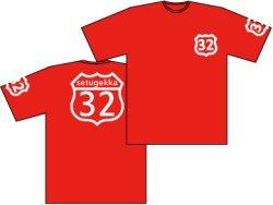 画像1: 番号Tシャツ Jタイプ