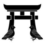 鳥居に対い鳩